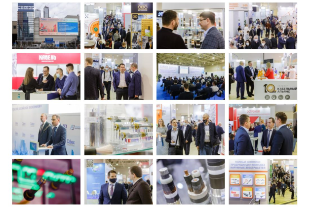 Bright Cabex 2021: the largest exhibition for cables in Russia